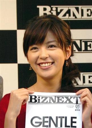 中野美奈子6