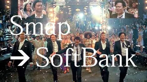 SMAP7