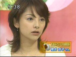 櫻井淳子4