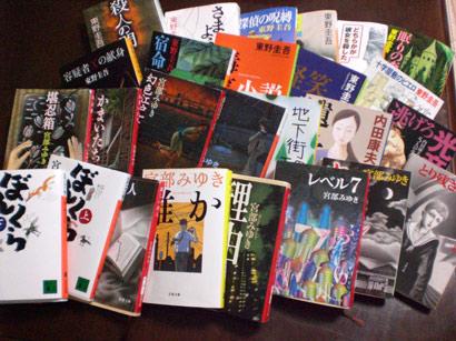 今年読んだ小説たち