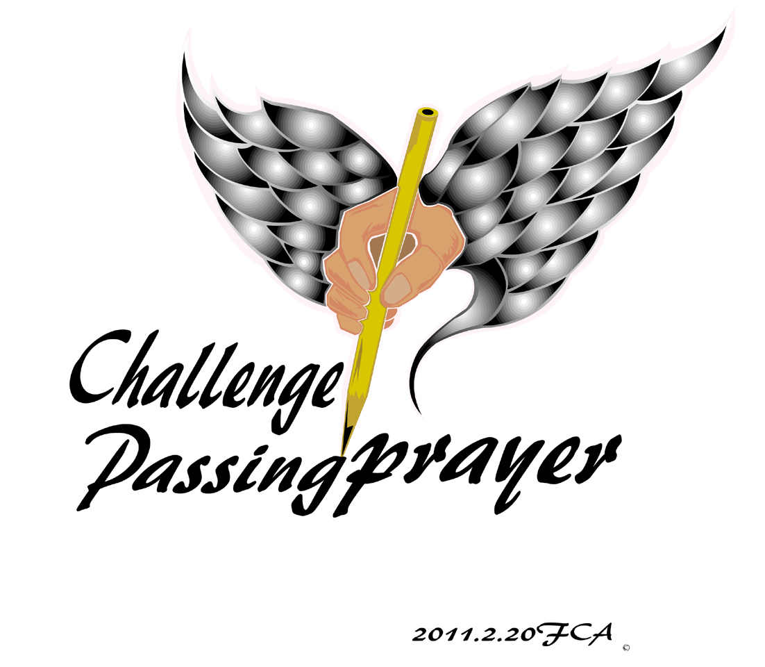 challengeFly2
