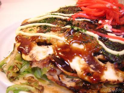 hiroshimayaki