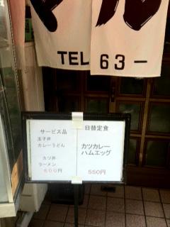 0405マルヨ