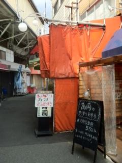 0405寿司屋