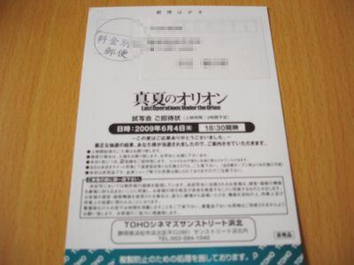 DSC07073.jpg