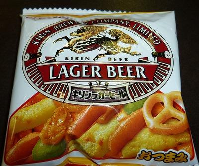 キリンビール仙台工場