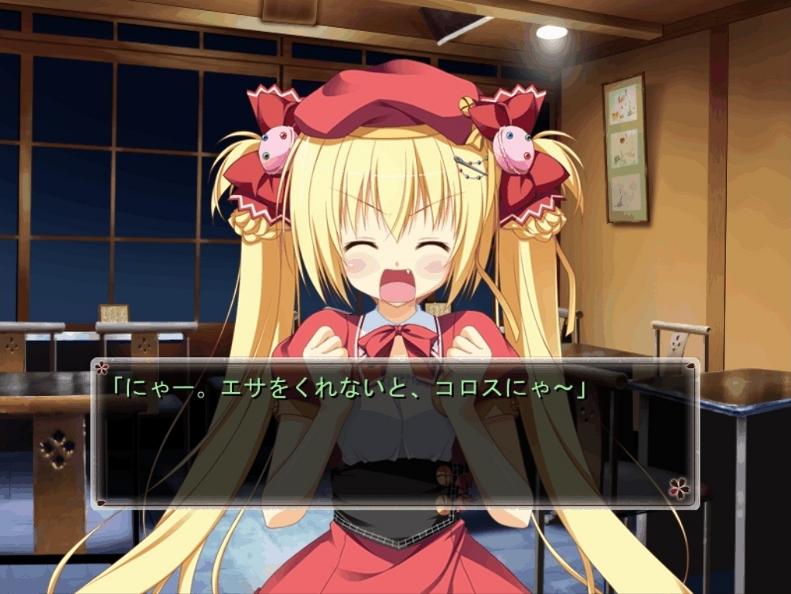 onigokko_kureha.jpg