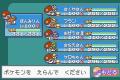 統合パッチSA_1_53a_01