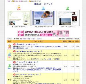 2010-05120829.jpg