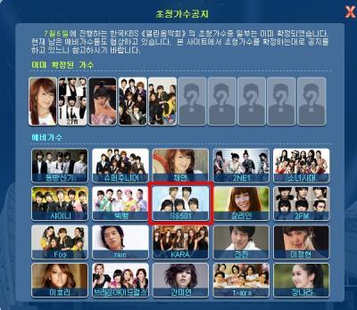 KBS_100706.jpg