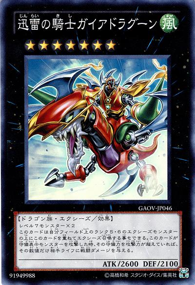 card100003565_1.jpg