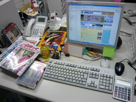 200901251.jpg