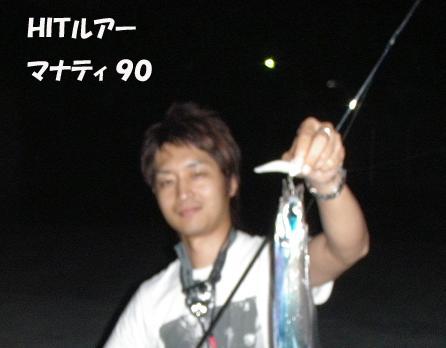200907233536.jpg