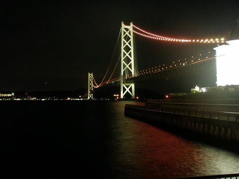 2009110407.jpg
