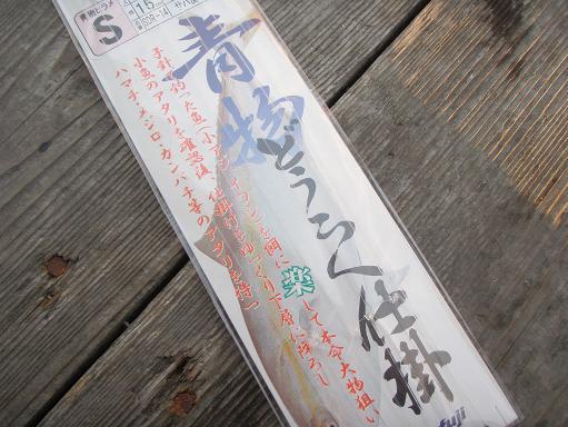 2009120406.jpg