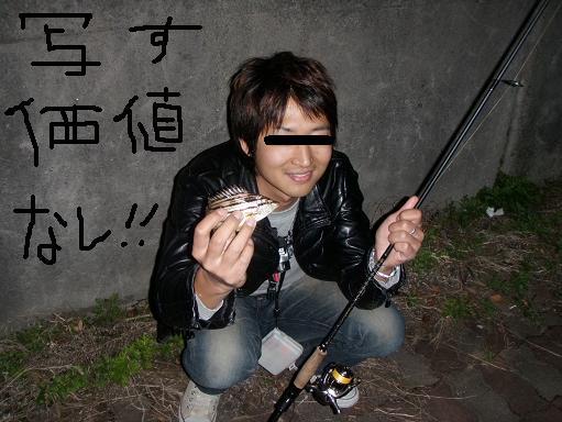 2009120911.jpg
