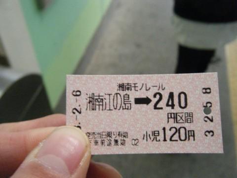 11020601.jpg