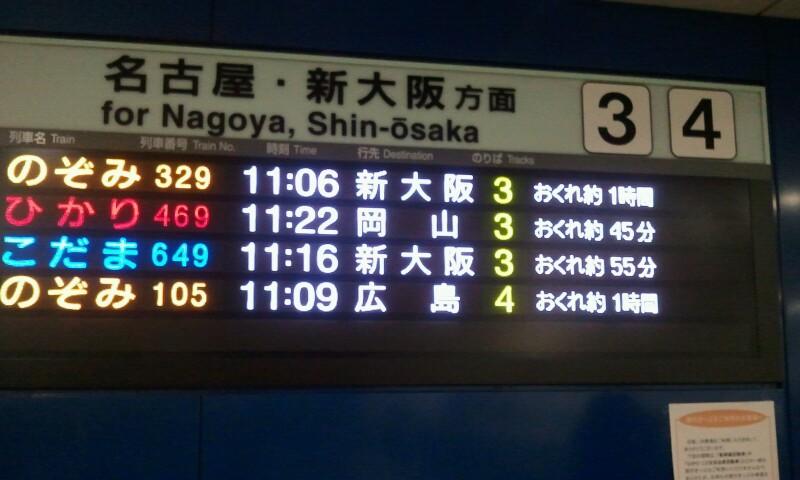 20111231-211505.jpg