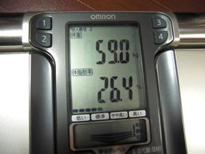 CIMG0024.jpg