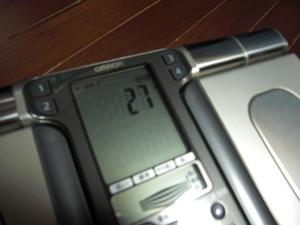 CIMG0124.jpg
