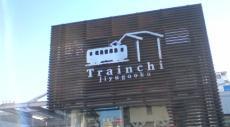 trainchi