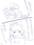 090129~31in東京絵1