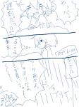 090129~31in東京絵2