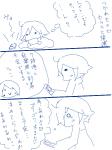 090129~31in東京絵4