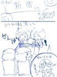 090129~31in東京絵6