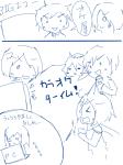 090129~31in東京絵7