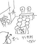090322_OSAKAsasie