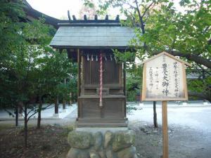 20080301宝山登神社17