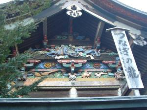 20080301宝山登神社18