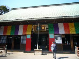 20080308高麗神社 秩父神社7