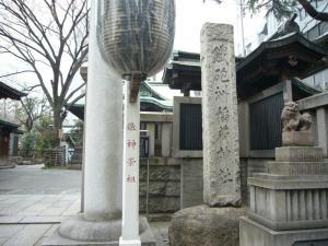 20080319鉄砲稲荷8