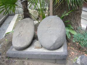 20080319鉄砲稲荷12