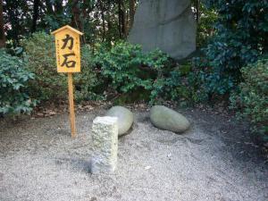 20080325鷲宮神社6