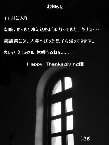 2008_0925Image0036.jpg