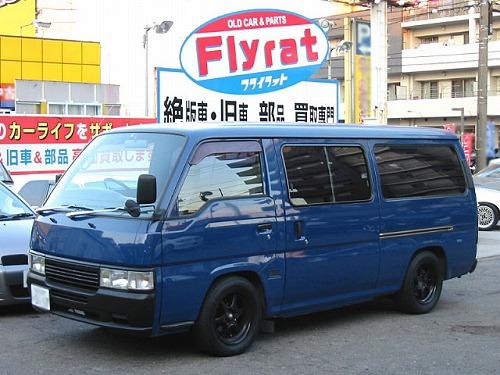 akashikiyaravIMG_0005.jpg