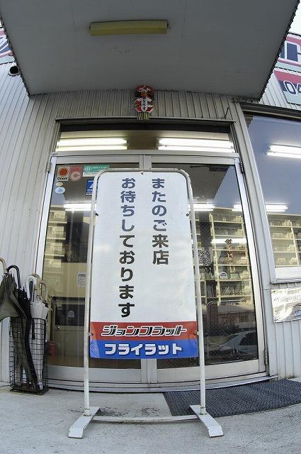 s_DSC1489.jpg