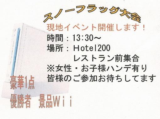 trmminakamipanfu010.jpg