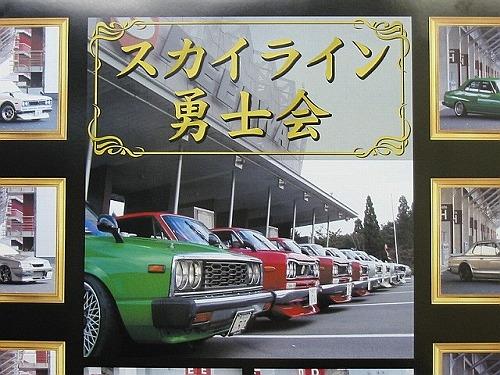 yusiIMG_0003.jpg