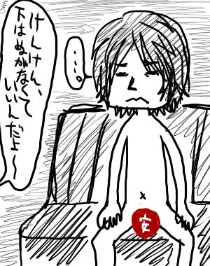 変態顕さん