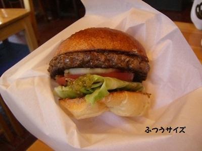 22.4.17 かーちゃんのハンバーガー