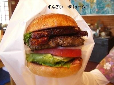 22.4.17スペシャルスモークベーコンハンバーガー