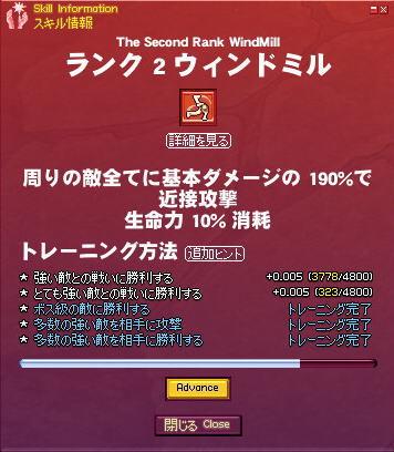 20100220_1.jpg