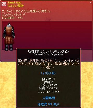 20100424_3.jpg