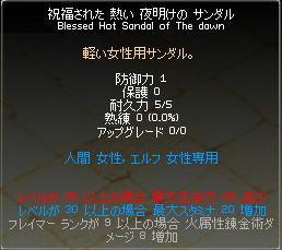 20100429_1.jpg