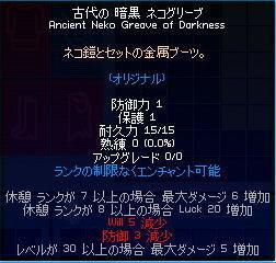 20100615_1.jpg
