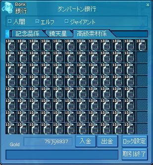 20100706_1.jpg